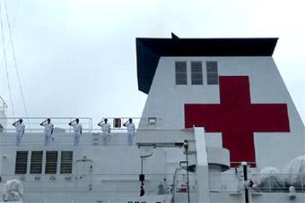 和平方舟号再访努瓦阿图 该国总理亲自迎接