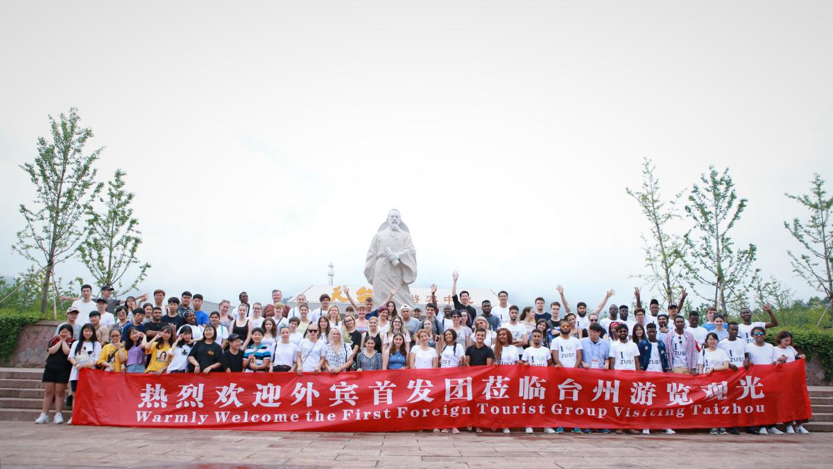 百名外宾畅游台州 台州旅游开拓海外新领域