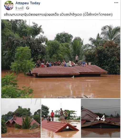 一片汪洋 老挝水电站大坝垮塌 数百人失踪 死亡人数不详