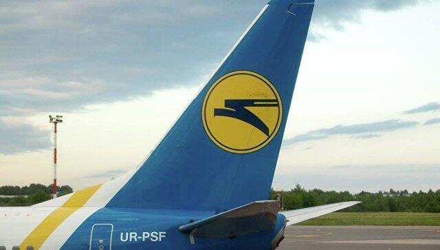 俄媒:乌克兰一航班以飞机超载为由拒绝带儿童的旅客登机
