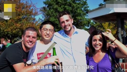 中国好女婿!男子为岳父回国做肿瘤研究