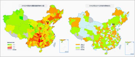 高德发布2018Q2交通报告:北京拥堵里程占比最高