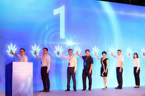 中国成都人力资源服务产业园推介会暨签约仪式成功举行