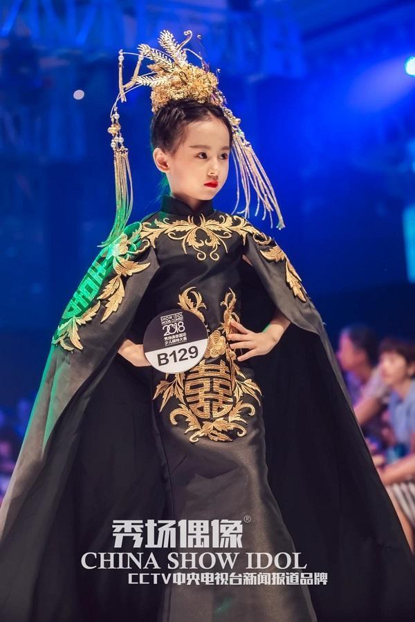 2018秀场偶像国际少儿模特大赛全球总决赛广州落幕__
