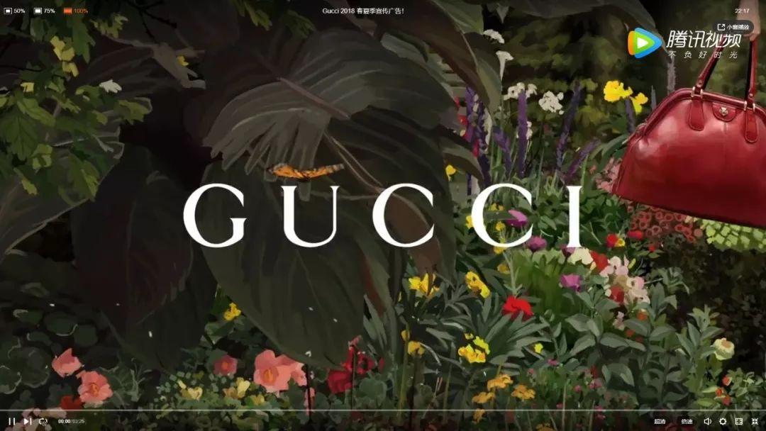 网友评论大牌故弄玄虚 Gucci的新广告看不懂