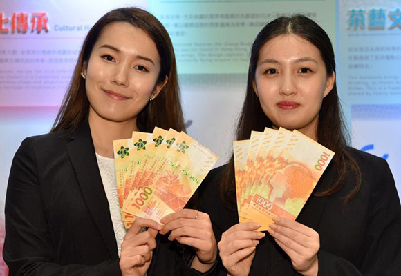 香港将发行新钞票 三家银行首次统一设计主题