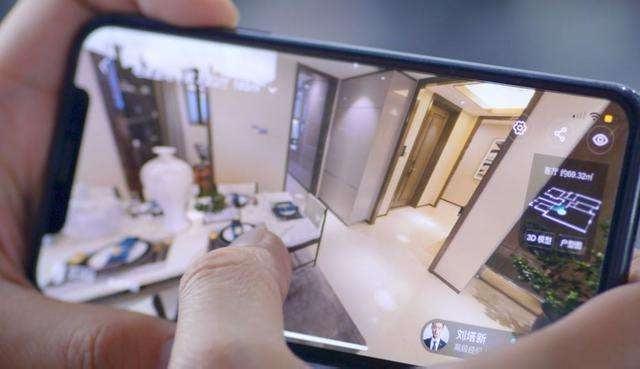 """贝壳找房欲将70万套房源VR化 真房源""""身份证""""添""""VR芯片"""""""