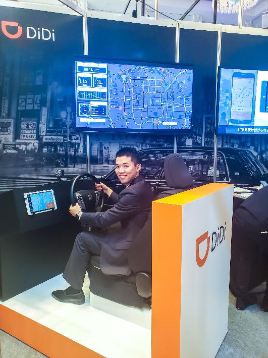 滴滴出击日本:为出租车行业搭建数字化网络