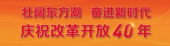 """中国制造的""""超级强度"""""""