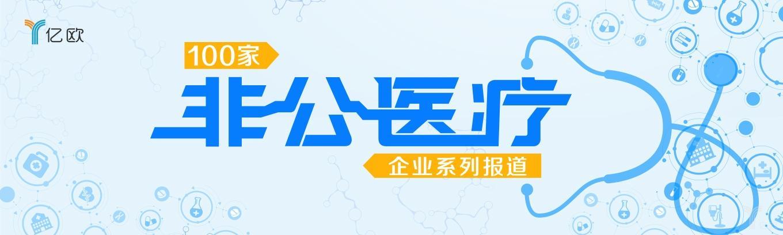 """上海医改新政 """"一鸣惊人""""!"""