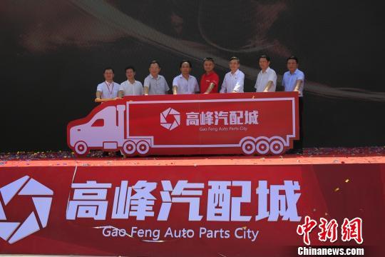 中部地区首个商用车全自购自营交易平台开业