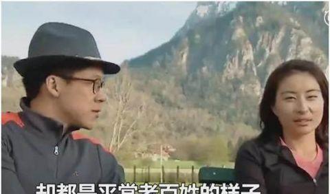 嫁入豪门最幸福的女人,郭晶晶教丈夫普通话!