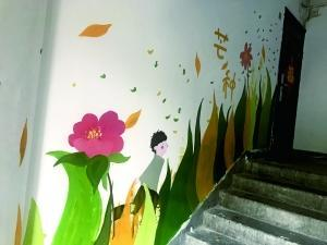 楼道绘画遮了小广告 居民称赞