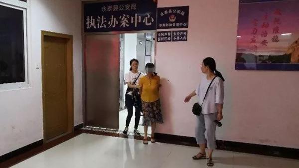 江西一对夫妻16万元卖掉出生23天的亲生儿子,被当场抓获