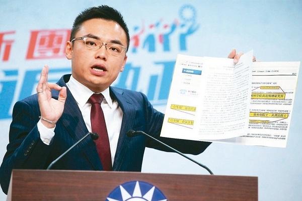 """国民党回应遭追征11亿:凸显""""党产会""""已经杀红眼"""