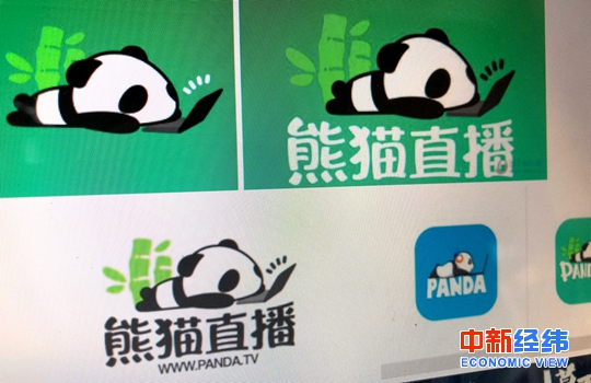 熊猫直播处境相当被动 王思聪欲甩卖谁是接盘侠?