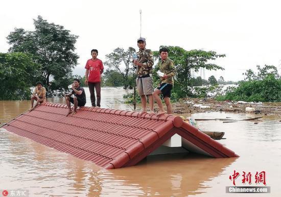 老挝溃堤致26人死131人失踪 总理:失踪者都是老挝人