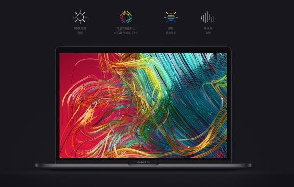 原彩技术在苹果的使用过程中并没有太大的意义,毕竟环境光越复杂