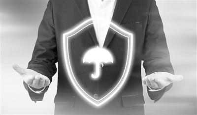 """四部委联合印发指导意见 安全产业发展注入""""强心针"""""""