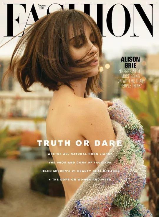 爱丽森·布里登上Fashion杂志八月刊的封面