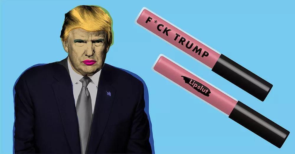 总统唇膏,身体倒模香水,这届美妆品画风有点意思