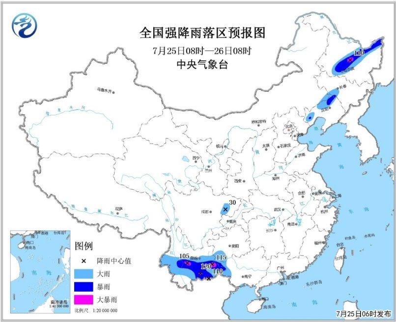 东北西南局部地区有强降雨 中东部高温天气持续