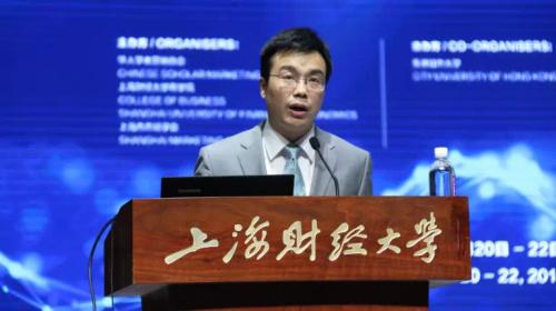 上财商学院魏航:中国商学院的时代使命与责任