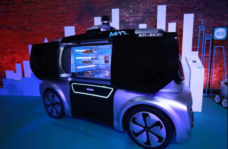 美团发布无人配送开放平台,无人配送概念车、无人机首次亮相