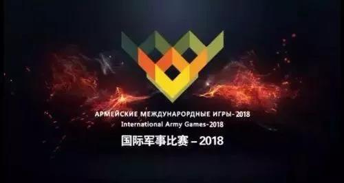 国际军事比赛:中国军队,要的不止是冠军!