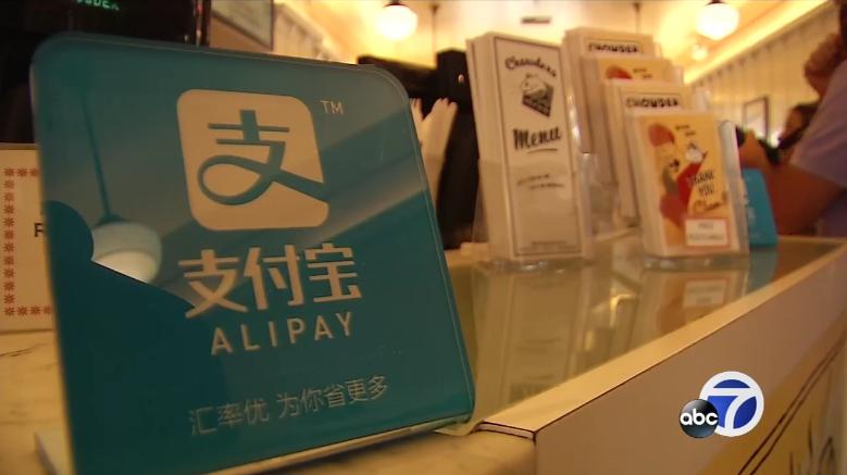 支付宝在旧金山景区大受欢迎便捷中国游客支付