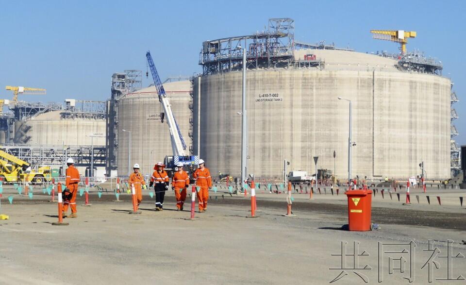 日本国际石油开发帝石公司展示在澳LNG开发项目天然气液化厂