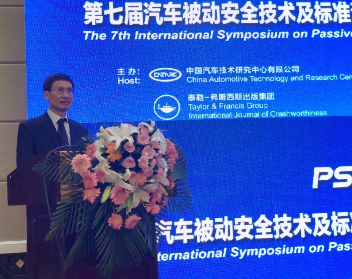 全球汽车安全顶级专家陈可明博士确认出任华人运通整车安全总工程师