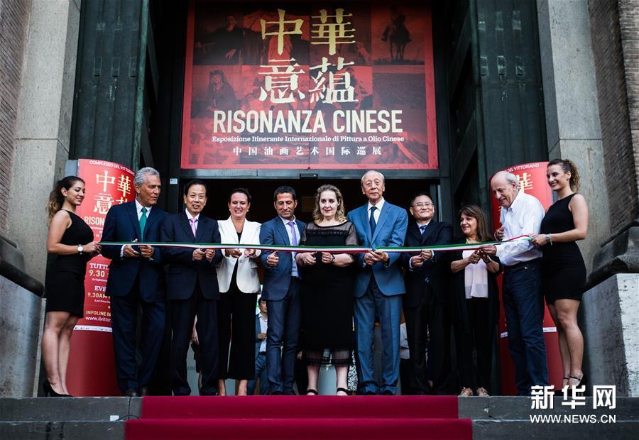 中华意蕴——中国油画艺术国际巡展在罗马举行