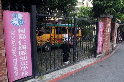 台湾1名检察官2次带警察到幼儿园恐吓孩子遭起诉