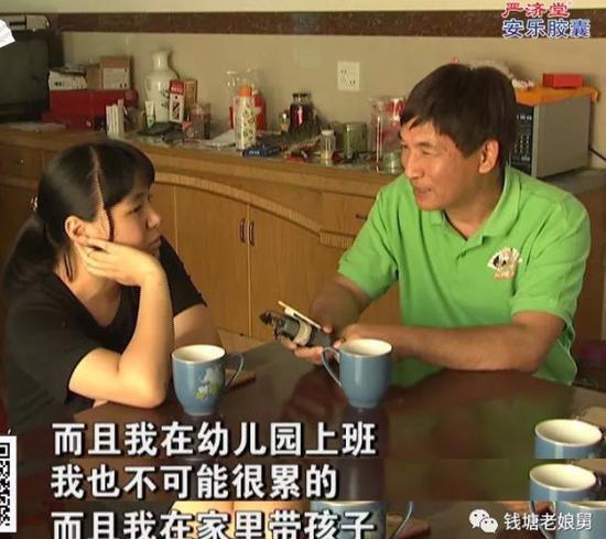 男子去开房 酒店消费短信却发到老婆手机上