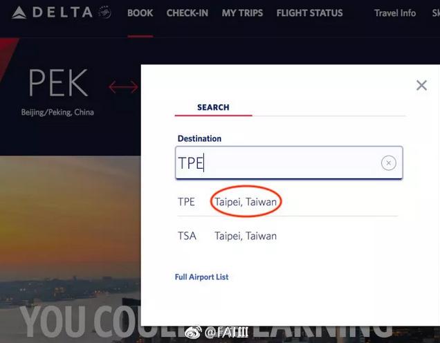 美航企修改涉台标注 这个细节暴露他们昨天有多慌