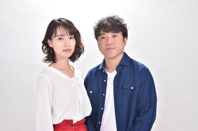 户田惠梨香主演十月开播剧《大恋爱》 与室毅合作