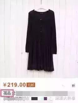 数百吨韩国旧衣在浙被截 你淘的名牌货或暗藏病菌