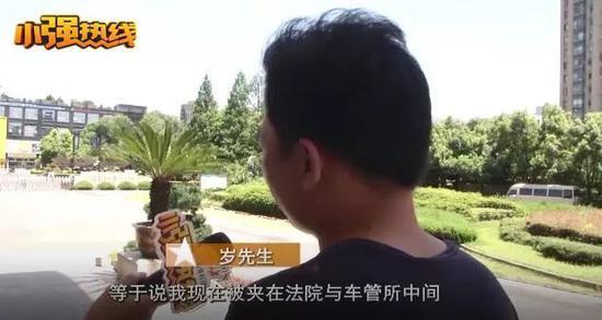 男子离婚分财产提个要求 前妻同意后他却不忍下手