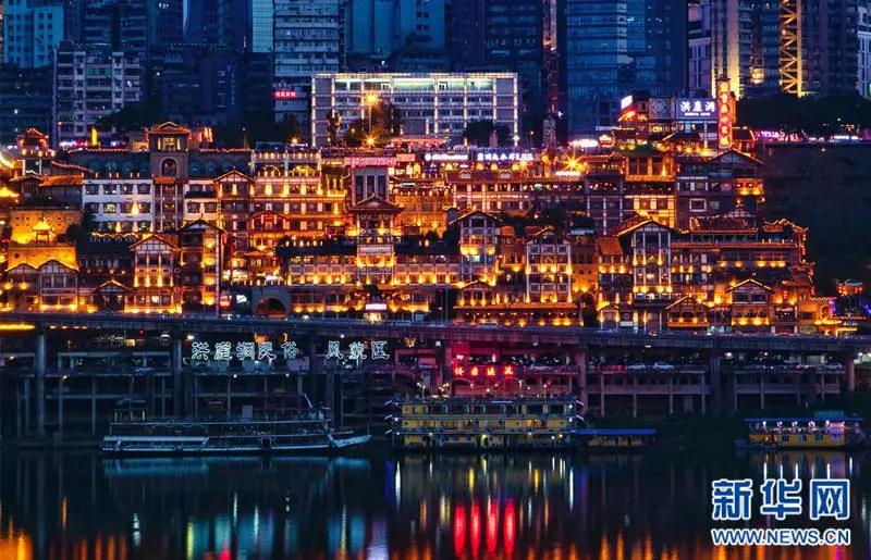 重庆变网红后遗症:300家民宿挤进住宅区 业主有苦难言