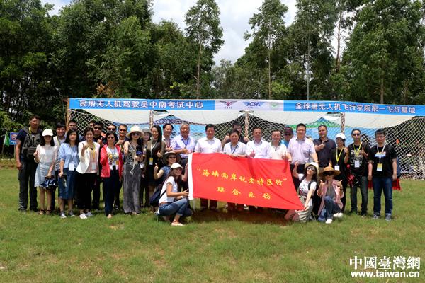 两岸记者参访无人机企业 马晓光:用无人机平台拉进两岸距离