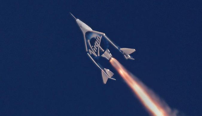 维珍银河Unity太空船打破新的速度纪录