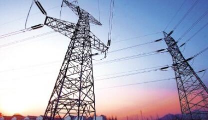 发改委:降低一般工商业电价