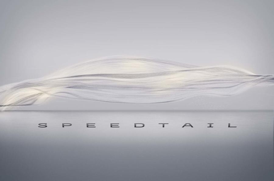 迈凯伦BP23定名Speedtail 三座跑车传承F1精髓