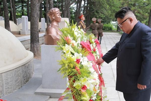 停战协定签署日,金正恩凭吊毛岸英等志愿军烈士