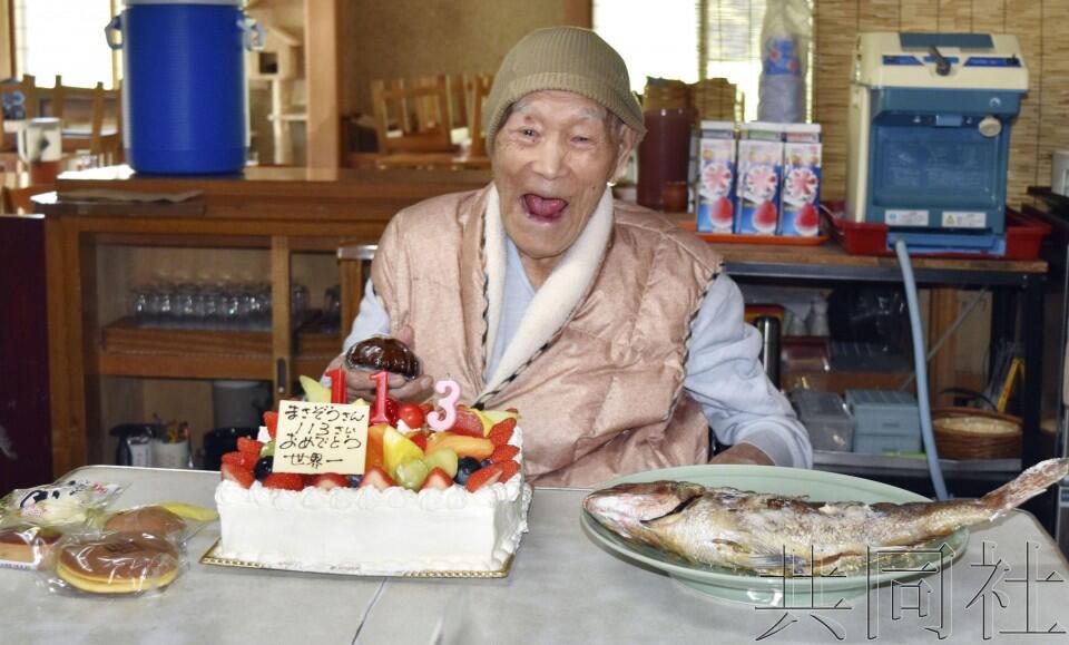 日本福冈市115岁女性田中KANE成为日本最长寿老人