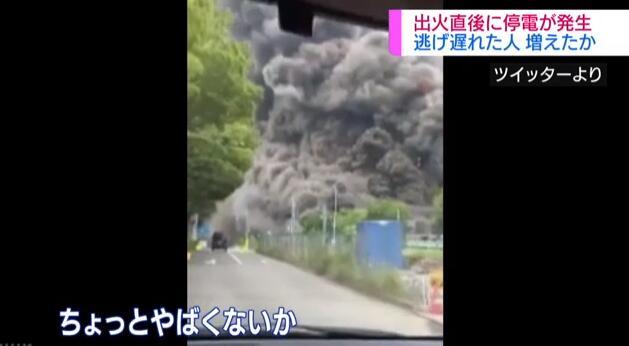日本东京一个建筑工地突发大火 已造成5人死亡40人受伤