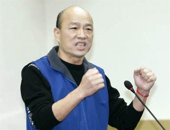 韩国瑜民调紧追绿营 港媒列翻盘条件:出现反民进党大海啸