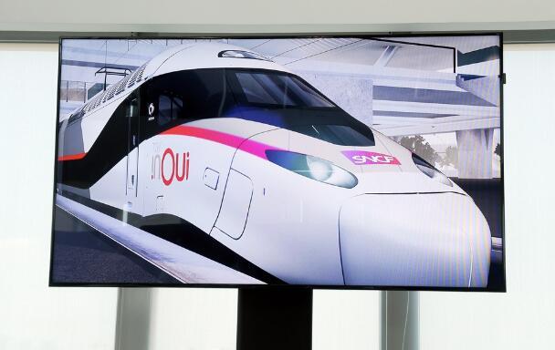 """法铁订购百列""""未来高铁"""" 合同总值近30亿欧元"""