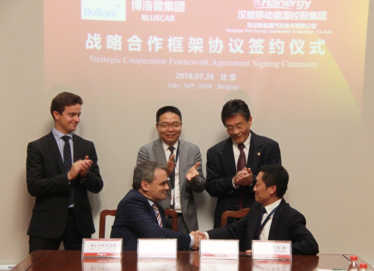 汉能牵手世界500强博洛雷集团 打造太阳能电动汽车